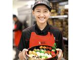 銀のさら 新潟東店のアルバイト情報