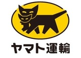 ヤマト運輸(株)岡山ベース店のアルバイト情報