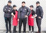 ドミノ・ピザ 大泉学園店 /X1003017024のアルバイト情報