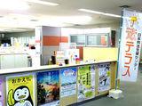 日本司法支援センター 埼玉地方事務所のアルバイト情報