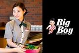 ビッグボーイ 岡山絵図店のアルバイト情報