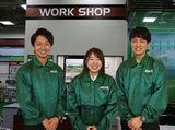 ゴルフ5 尼崎下坂部店のアルバイト情報