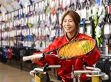 スポーツデポ 尼崎道意店のアルバイト情報