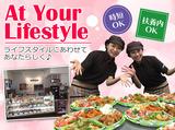 キッチンオリジン 江坂北口店のアルバイト情報
