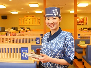はま寿司 熊本佐土原店のアルバイト情報