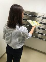 株式会社office Rのアルバイト情報
