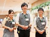夢屋 一宮店/A3403002650のアルバイト情報