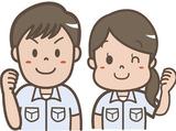 湘南派遣株式会社 【厚木エリア】のアルバイト情報