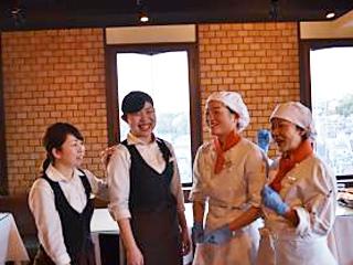 カフェ&レストラン ランドマークのアルバイト情報
