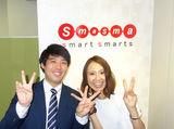 株式会社スマートスマーツ 勤務地:江南市のアルバイト情報