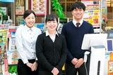 株式会社チェッカーサポート ※勤務地:ドン・キホーテ浅草店 [6614]のアルバイト情報