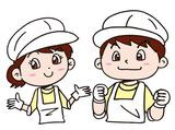 キャリアロード株式会社  渋谷営業所 ※勤務地:南砂エリア のアルバイト情報