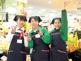 スーパー三和 サクラス戸塚店のアルバイト情報