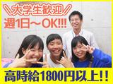 進学ゼミナール 富雄校のアルバイト情報