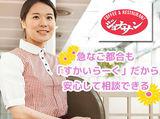 ジョナサン 松戸駅西口店<020465>のアルバイト情報