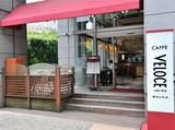 カフェ・ベローチェ 仙台一番町一丁目店のアルバイト情報
