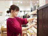 URBAN RESEARCH DOORS 広島パルコ店のアルバイト情報