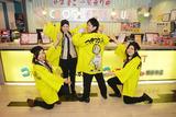 カラオケ コロッケ倶楽部 歌舞伎町店のアルバイト情報