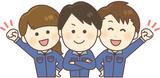 キャリアリンクファクトリー株式会社/SO14171のアルバイト情報