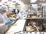 (株)セントメディア [勤務先:株式会社シュクレイ 本社・横浜工場]のアルバイト情報