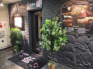 美魔女 桜のアルバイト情報