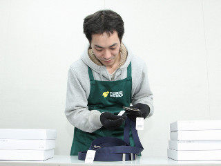 teikeiworksTOKYO 厚木支店のアルバイト情報