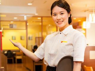 ガスト 磯子店<012767>のアルバイト情報
