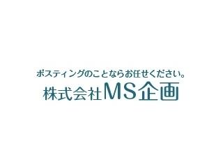 株式会社MS企画 阪神営業所のアルバイト情報