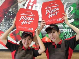 ピザハット 貝塚店のアルバイト情報
