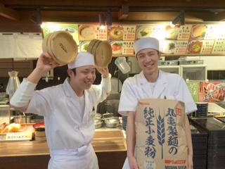丸亀製麺 立川店 [店舗 No.110226]のアルバイト情報