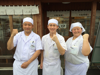 丸亀製麺 金沢有松店 [店舗 No.110818]のアルバイト情報