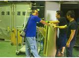 金澤運輸株式会社のアルバイト情報