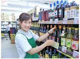 酒&業務スーパー君津店のアルバイト情報