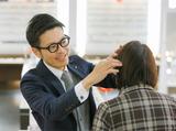 眼鏡市場 ミ・ナーラ店 ※NewOPENのアルバイト情報