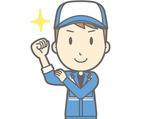 株式会社アスクゲートノース 岩見沢店 江別出張所【勤務地:江別】のアルバイト情報