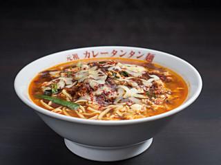元祖カレータンタン麺 征虎 総本店のアルバイト情報