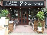 珈琲専科TWON(タウン)のアルバイト情報