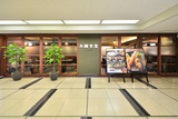 米麺食堂 by COMPHO(コムフォー)のアルバイト情報
