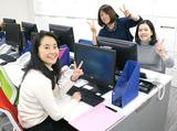 株式会社エスプールヒューマンソリューションズ 新宿三丁目支店のアルバイト情報