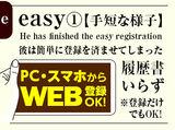 株式会社綜合キャリアオプション  【4002CU0607GA2★9】のアルバイト情報
