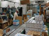 株式会社大正製薬物流サービス 名古屋支社のアルバイト情報