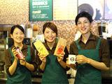 モリバコーヒー 目黒駅東口店のアルバイト情報