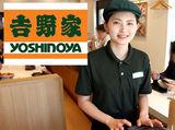 吉野家 金沢久安店 [005]のアルバイト情報