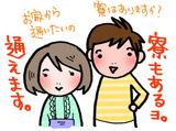 日本マニュファクチャリングサービス株式会社 ※勤務地:福岡県久留米市のアルバイト情報