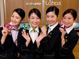 スーパーホテル松本天然温泉のアルバイト情報