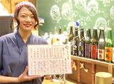 江戸や鮨八 新井薬師店のアルバイト情報