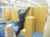 東明作業株式会社 守谷営業所のアルバイト情報