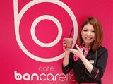 カフェ・バンカレラ 伊達店のアルバイト情報