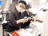 おむすび処 米'n(こめいん) JR東京駅 八重洲北口・南口店のアルバイト情報