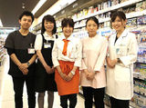 マツモトキヨシ イーサイト高崎店のアルバイト情報